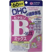 DHC ビタミンBミックス 120粒 60日分  ポスト投函  代引不可