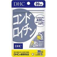 DHC コンドロイチン 60粒 20日分 ポスト投函 代引不可