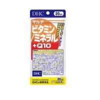 DHC マルチビタミン/ミネラル+Q10 20日分 100粒入 ポスト投函 代引不可