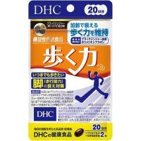 ●原材料/成分/素材/材質  中鎖脂肪酸油、ブラックジンジャー抽出物(ブラックジンジャー抽出物、デキ...