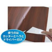 パネフリ工業 NS715 920mm×20m クラッシーウッド 木目カッティングシート  キッチンを...
