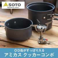 ※鍋つかみの写真のカラーはブラック・グレーですが、実際の商品はシルバーになります。 ロットによって仕...