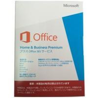 ●含まれるアプリケーション:  Word  Excel  Outlook  PowerPoint  ...