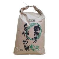 伊賀の新米 コシヒカリ 10kg 白米です。  お米は魚沼産のコシヒカリが一番美味しいと思っていませ...