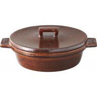 ビストロメニューに似合う洋風でオシャレな土鍋が、 日本伝統の伊賀焼から誕生しました。 通常の土鍋は空...