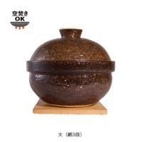 燻製鍋  <商品詳細> ご家庭で、燻製料理を簡単に出来る土鍋です。 使い方は簡単です。 1土鍋の底に...