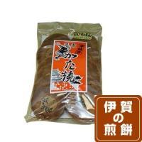小麦粉4種類・砂糖3種類・蜂蜜・水あめで作った生地に、 大阪は鶴橋まで仕入に行く最高級青のりと黒ごま...