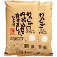 29年産 大分県 ひとめぼれ 10kg(5kg×2袋/白米/玄米)送料無料|igaho-ya