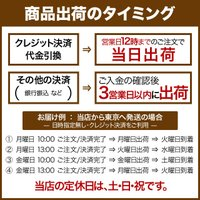 29年産 大分県 ひとめぼれ 10kg(5kg×2袋/白米/玄米)送料無料|igaho-ya|07