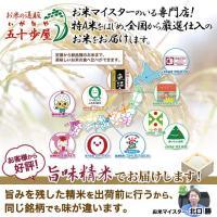 29年産 滋賀県 コシヒカリ(近江米) 30kg(5kg×6袋/白米/玄米)送料無料|igaho-ya|04
