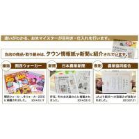 新米 30年産 富山県 コシヒカリ 2kg(白米/玄米)送料無料|igaho-ya|05