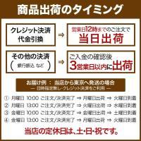 新米 30年産 富山県 コシヒカリ 2kg(白米/玄米)送料無料|igaho-ya|07