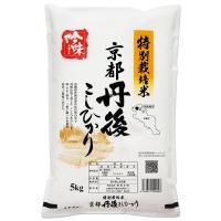 新米 30年産 京都府 丹後 コシヒカリ(特別栽培米) 5kg(白米/玄米)送料無料 igaho-ya