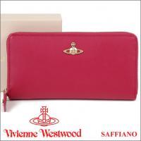 ヴィヴィアンウエストウッド「SAFFIANO」シリーズの長財布です。秋冬モデルだけあって少し落ち着き...