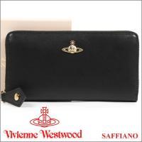 ヴィヴィアンウエストウッド「SAFFIANO」シリーズの長財布です。デザインも色も個性的ではありませ...