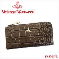 ヴィヴィアンウエストウッド2017年秋冬新作「YASMINE」シリーズの長財布です。ヴィヴィアンでは...