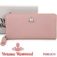 ヴィヴィアンウエストウッド 財布 ヴィヴィアン Vivienne Westwood ラウンドファスナー長財布 レディース ピンク 51050022 PIMLICO PINK 19SS