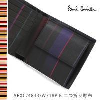 ポールスミス 財布 二つ折り財布 ミニクーパー ■コード ・Paul Smith ARXC/4833...