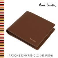 ポールスミス 財布 二つ折り財布 ブラウン ■コード ・Paul Smith ARXC/4833/W...