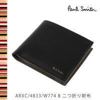 ポールスミス 財布 二つ折り財布 ブラック×カーキ バイカラー ■コード ・Paul Smith A...