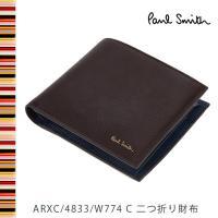 ポールスミス 財布 二つ折り財布 ブラウン×ネイビー バイカラー ■コード ・Paul Smith ...