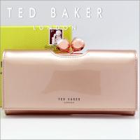 宝石のようなピンクゴールドの留め金が人気のテッドベーカー。イギリス発のブランドです。内生地も可愛く、...