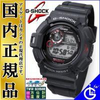 【国内正規品】Gショック ジーショック G-SHOCK GW-9300-1JF CASIO カシオ ...