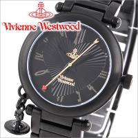 ヴィヴィアンウエストウッド 時計 Vivienne Westwood 腕時計 ヴィヴィアン ■コード...