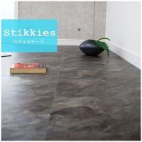 お得な6帖セット おしゃれな大理石調(マーブル模様)の貼るだけ簡単フロアタイル 床材 フローリング材...