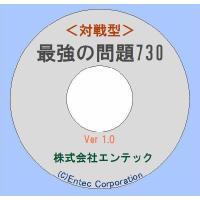OS:Microsoft Windows 95/98/Me/2000/XP/Vista/7 ご注意:...