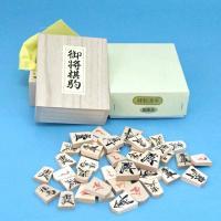 数量限定の木製将棋駒です。 将棋駒の聖地 天童製木駒でこのお値段は大特価 書体は、見易い楷書体です。...