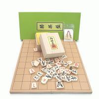 将棋入門者やお子様にもお勧めの将棋盤セットです。 携帯便利な折将棋盤と木製裏赤駒のセットです。 新桂...