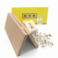 将棋初心者やお子様にもお勧めの将棋盤セットです。 新桂7号折将棋盤:厚さ7分(約20mm) 盤はアガ...