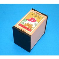 花札天狗(黒)任天堂は昔懐かしい花札です。 材質は紙です。遊び方の説明書付きです。  赤札もあります...