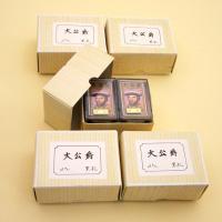 エーストランプの黒札大公爵  通常1セット@800円のところ、5セットで3500円(@700円)のお...
