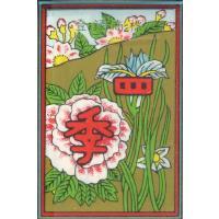 大石天狗堂花札四季黒は昔懐かしい花札です。 材質は紙です。遊び方の説明書付き プラケース入りです。 ...