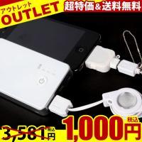 ●iPhone7/7Plus対応 ●3000mAhの大容量リチウムポリマー電池を使用した充電器です。...