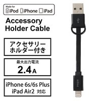 ●iPhone7/7Plus対応 ●Apple社認定の「Made for iPod、iPhone、i...