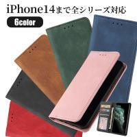スマホケース 手帳型 iPhone se ケース iPhone12 ケース iPhone8 ケース iPhone12 mini ケース iPhone12 pro ケース 全機種対応 おしゃれ アイフォン セール
