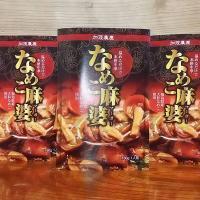 『ふくしまプライド。体感キャンペーン』開催中   なめこ農家の定番賄い料理のなめこ麻婆を地元の中華料...