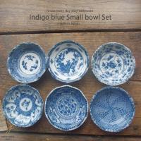 和食器 美濃焼 藍染丸小鉢セット カフェ おうち ごはん 食器 うつわ 日本製です。 お買い物の際に...