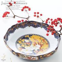 和食器 美濃焼 牡丹花鳥平鉢 カフェ おうち ごはん 食器 うつわ 日本製です。 お買い物の際に必ず...