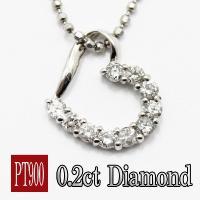 トップにプラチナを贅沢に使用し10石のダイヤモンドが彩る可憐なハートに心をうばわれる瞬間。。定番人気...
