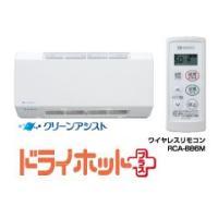 暖房機器 ノーリツ 浴室暖房機 FR 3102WNS