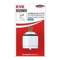 水栓金具 KVK 部材・工具 PZKM110A
