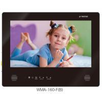あいあいショップさくら - ##u.ワーテックス 浴室テレビ【WMA-160-F(B)】(ピアノブラック) 地上デジタル防水テレビ 16インチ(リモコン付属)|Yahoo!ショッピング