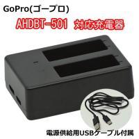 USB Type-C対応+同時に2個充電可能な充電器 【入力電圧】 5V/2A (USB給電) US...