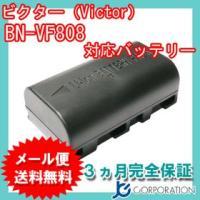 ◆お得な2個セットも発売中!  【電池タイプ】 Li-Ion 【電  圧】 7.2V 【容  量】 ...