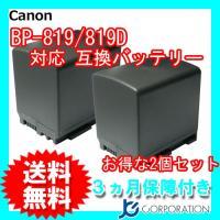 【電池タイプ】 Li-Ion 【電  圧】 7.4V 【容  量】 1500mAh 【保証期間】 3...
