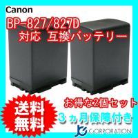 【電池タイプ】 Li-Ion 【電  圧】 7.4V 【容  量】 2800mAh 【保証期間】 3...